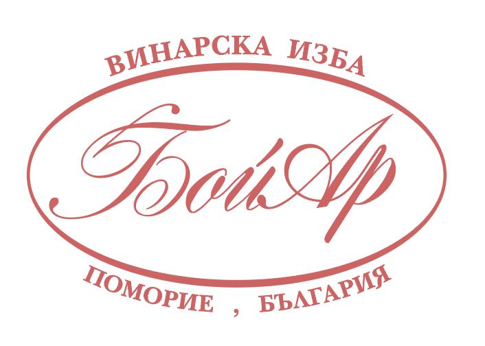 boyar