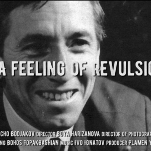 A Feeling of Revulsion