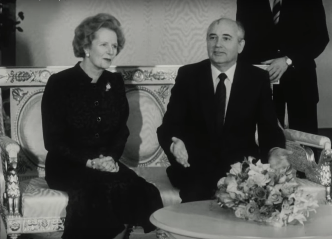 Да срещнеш Горбачов